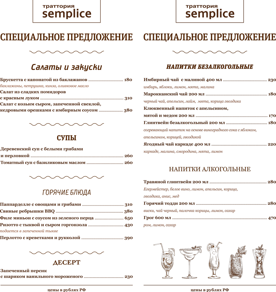s_menu