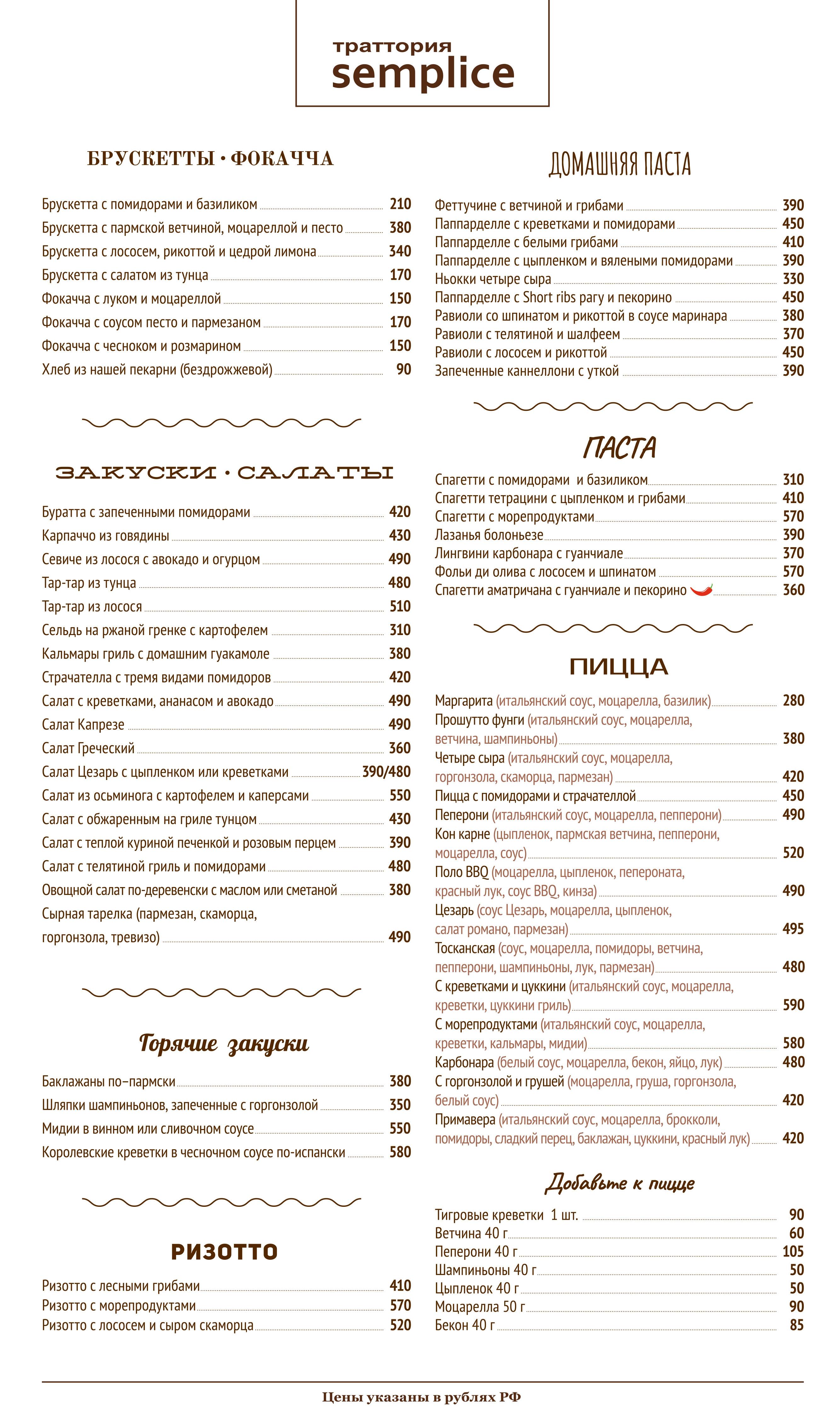 m_menu_1