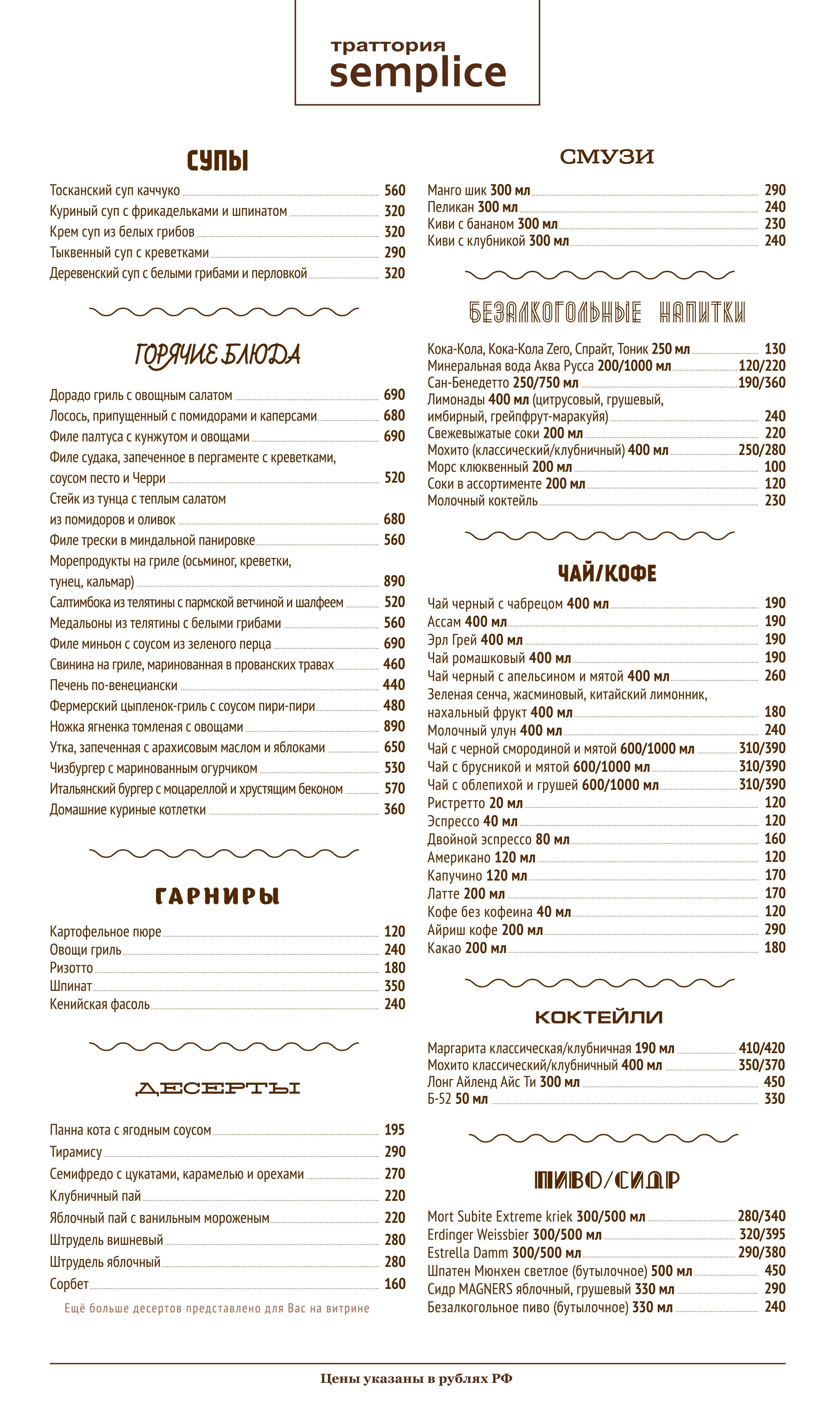 m_menu_2
